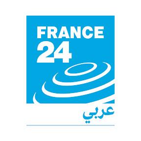 فرانس 24 / FRANCE 24 Arabic