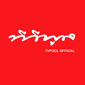 TVPOOL OFFICIAL