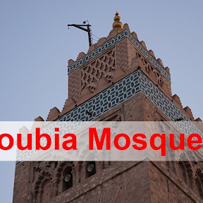 Koutoubia Mosque - Topic