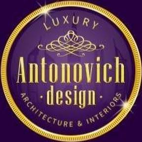 Interior Design Company - Luxury Antonovich Design