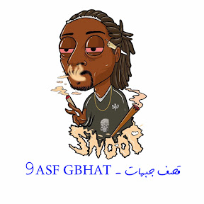 9ASF GBHAT - قصف جبهات