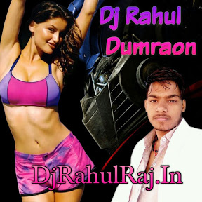 Dj Rahul Dumraon