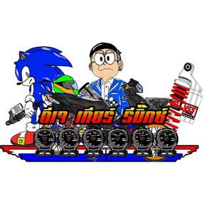 DJ Gear Remix Thailand