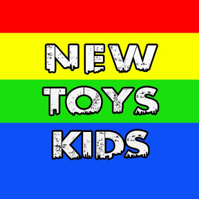 New Toys Kids