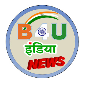 B4U INDIA NEWS