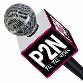 P2N Live