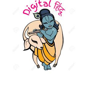 Digital HINDU