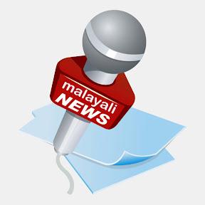 Malayali News