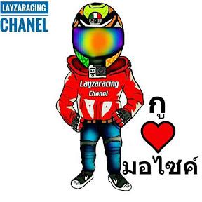 Layza Racing