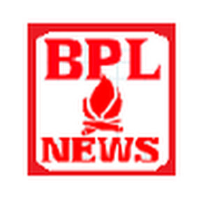 BPL NEWS