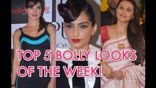 Top 5 Bolly Looks Of The Week feat. Baby Kapoor, PC & Momma Malini!