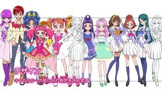 [1080p]Pretty Cure Dream Stars! Making