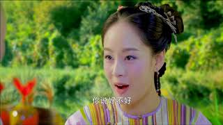 《鹿鼎記》  韓棟版 Ep24 2014 The Deer and the Cauldron