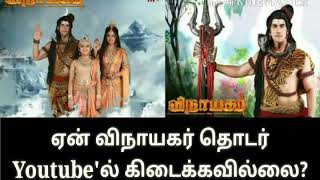 Vinayagar Serial YouTube Channel Analytics and Report - Powered by