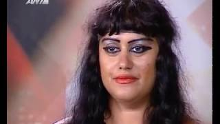 X Factor Greece Auditions S01E03 [10/10/2008]