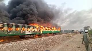 Reheem yar khan train fire accident