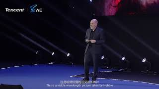 2018 Tencent WE Summit- Mark McCaughrean: James Webb Space Telescope-From first light to new planets