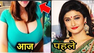 Sasural Genda phool actress Ragini Khanna fully change after the serial