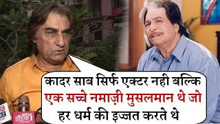 Khuda Gawah Actor Ali Khan Emotional Interview on Kader Khan | His honest person and good actor