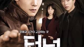 Various Artists - 터널 Tunnel (Tunnel 터널 OST)
