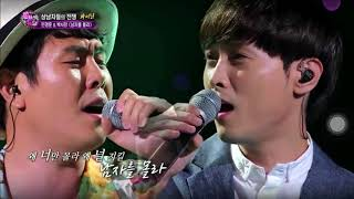 Buzz- You Don't Know Men (Fantastic Duo)