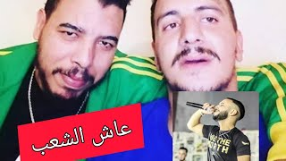 AshRaf HD - #3ach_Cha3b Freestyle | #عاش_الشعب( Weld L'Grya & Gnawi & Lz3ar )