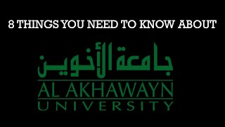 8 things you need to know about Al Akhawayn University- AUI