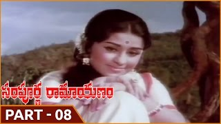 Telugu Devotional Movies YouTube Channel Analytics and