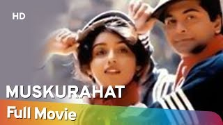 Muskurahat (1992) (HD) Jay Mehta | Revathi | Amrish Puri | 90's Hindi Movie