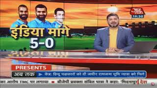 India vs New Zealand 4th ODI Preview : India Make it 5-0 and Clean Sweep l Ind vs Nz Cricket News l