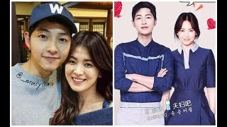 K-TopList-Song Joong Ki talks about Song Hye Kyo for the first time after marriage announcement