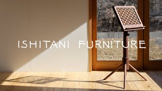 Ishitani Furniture Youtube Channel Analytics And Report Powered By