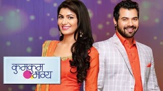 Kumkum Bhagya 10 October 2019 Full Episode
