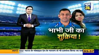 IND VS AUS 5TH ODI MATCH LIVE AND HIGHLIGHTS NEWS | Virat kohali | DELHI | ind vs aus live | LIVE