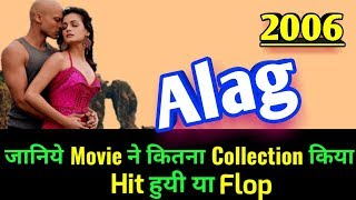 ALAG 2006 Bollywood Movie LifeTime WorldWide Box Office Collections