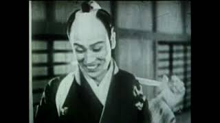 Kensei Araki Mataemon - 1935 - FULL MOVIE - SILENT FILM
