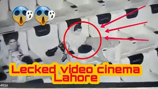 Leaked Video Late Night cinema show this is Emporium Mall Lahore  2019