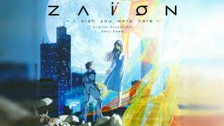 Coda - Zaion: I Wish You Were Here OST