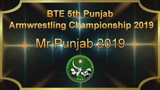 Highlights 5th Punjab Armwrestling Championship 2019