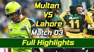 Multan Sultans vs Lahore Qalandars I Full Highlights | Match 3 | HBL PSL