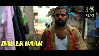 Bas Ek Baar | Short Film | Trailer | 2018