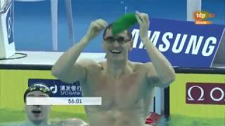 Men's 100m Breaststroke FINAL 2018 World Swimming Short Course Championships 25m