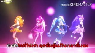 Precure all stars Haru no Carnival  [sub thai]