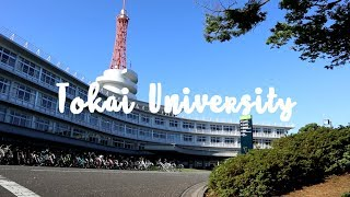 Summer internship at Tokai University in Japan