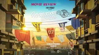 Chennai 600028 II Innings Movie Review | First Look