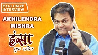 Akhilendra Mishra Shares His Experience of Portraying Transgender Character On-Screen