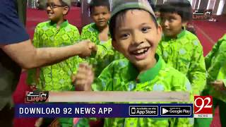 Jakarta: The grand Istiqlal mosque | 10 Nov 2018 | 92NewsHD