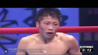 Naoya Inoue Knock Outs Part1