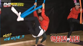 When you can't understand Lee Kwang Soo (이광수) | Running Man (런닝맨)