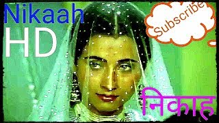 Best of Salma Agha निकाह Nikaah Bollywood Drama full movie